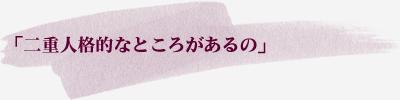 ビヨンセの新作アルバム「アイ・アム...サーシャ・フィアース ...